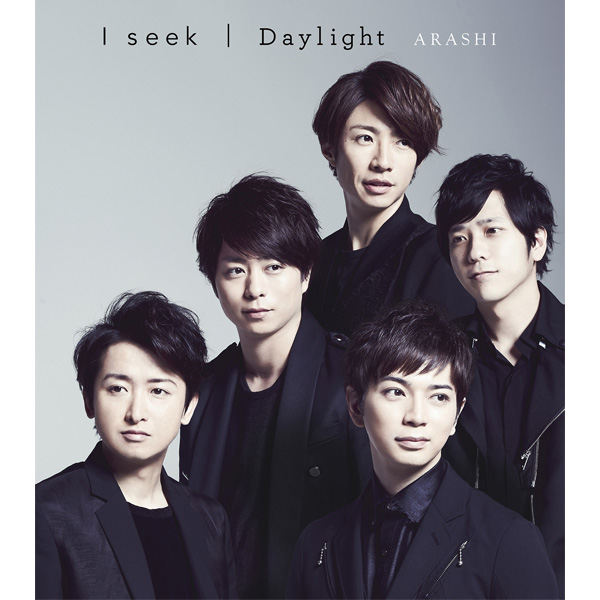 ARASHI - Single Album Vol. 49 [I seek/Daylight] (Normal Edition)