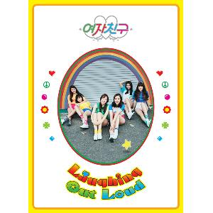GFRIEND - Album Vol.1 [LOL] (Laughing out loud Ver.)