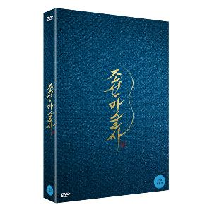 (For the Firstpress) [DVD] The Magician (Yoo Seung-ho, Limited Edition)