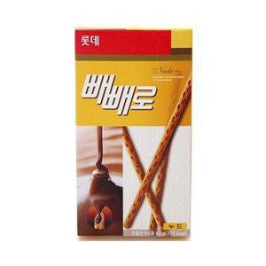 EXO Poster + [LOTTE] Nude Pepero 43g