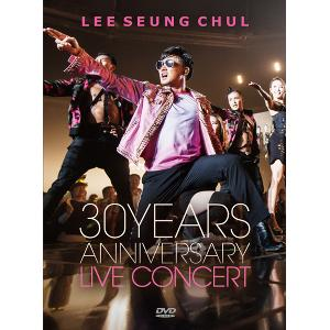 [DVD] Lee Seung Chul - 30Years Anniversary Live Concert DVD