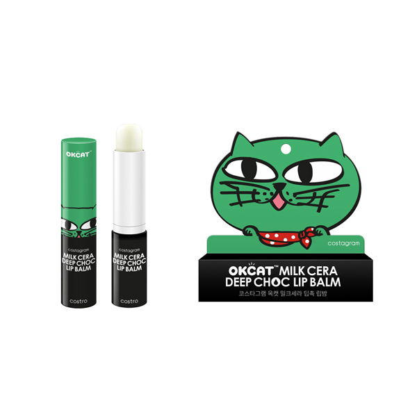 [costagram] OKCAT MILK CERA DEEP CHOC LIP BALM (2PM :Taec Yeon)
