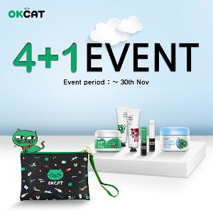 [SET][4+1 EVENT / ~ 30th Nov][costagram] OKCAT MILK CERA HAND CREAM + MILK CERA DEEP CHOC LIP BALM + MILK CERA SOOTHING CREAM + MILK FACE CREAM (2PM :Taec Yeon) + POUCH VER.2