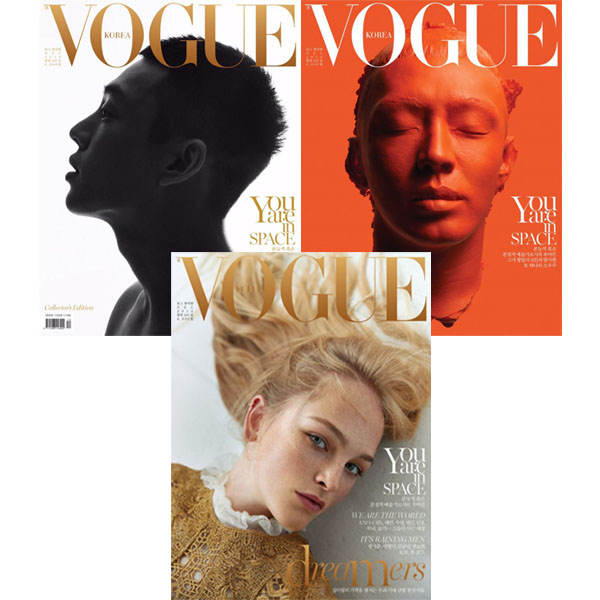 VOGUE 2016.12 (Yoo Ah In , EXO-CBX) B ver.
