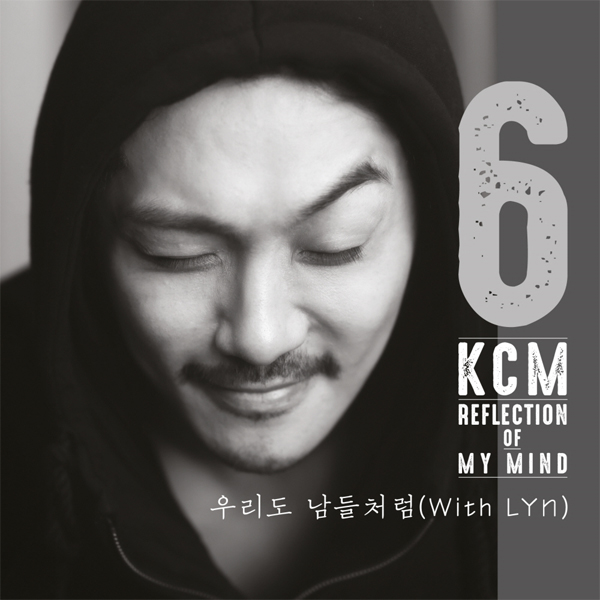 KCM - Album Vol.6 [REFLECTION OF MY MIND]