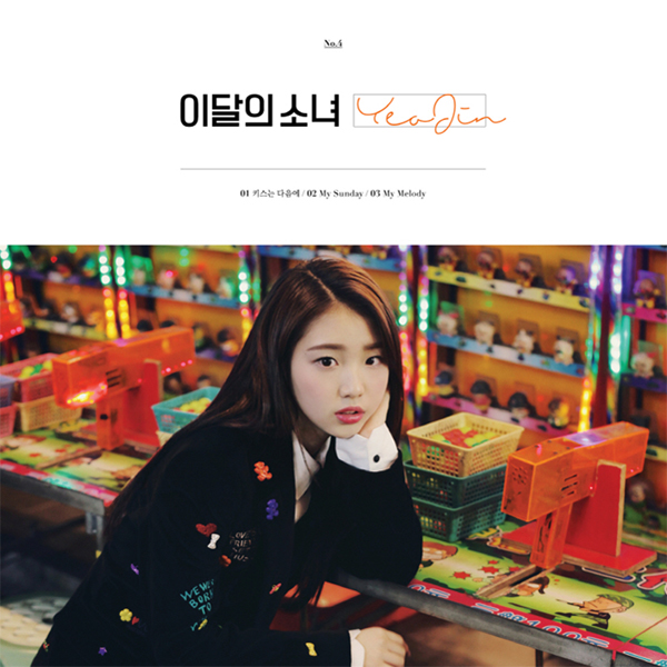 This Month's Girl (LOONA) : YeoJin - Single Album [YeoJin]