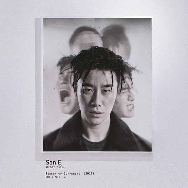 San E - EP Album [Season of Suffering]