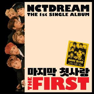 NCT DREAM - Single Album Vol.1 [The First]