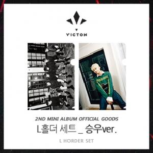 VICTON -  L HOLDER SET (Seung woo ver.) [2nd Mini Album Offcial Goods]