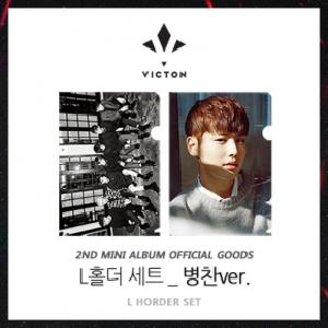 VICTON -  L HOLDER SET (Byeong chan ver.) [2nd Mini Album Offcial Goods]
