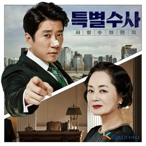 Proof of Innocence O.S.T - MBC Drama