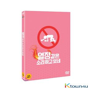 [DVD] You Call It Passion (Park Bo Young)