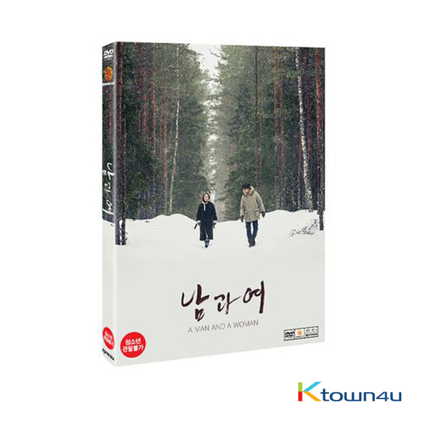 [DVD] A Man and A Woman (Jeon Do Yeon, Gong Yoo)