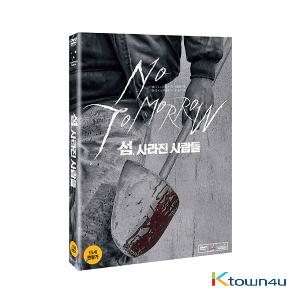 [DVD] No Tomorrow