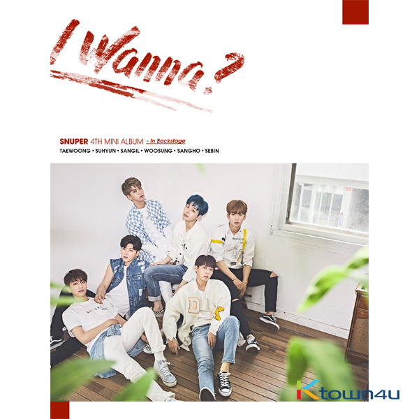 SNUPER - Mini Album Vol.4 [I Wanna?] (Backstage ver.)