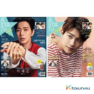 ASTA TV + Style 2017.05 VOL.112 (Front Cover : Park Hyung Sik 39p / Back Cover : Park Hae Jin 40p, Contents : GongYoo 13p, Ji ChangWook 10p)