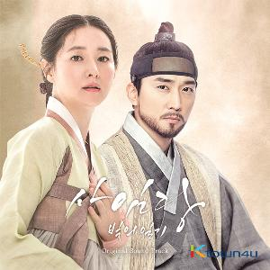 Saimdang, Light's Diary O.S.T - SBS Drama (Lee Young Ae / Song Seung Heon)