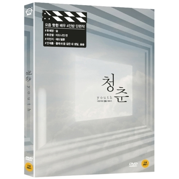 [Not for Sale] [DVD] Youth (Only ship out Album / Not include poster, special gift)