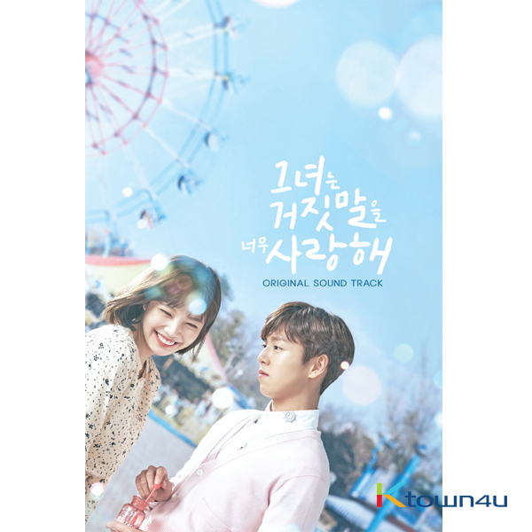 The Liar and His Lover - tvN Drama (Lee Hyun Woo / Joy)