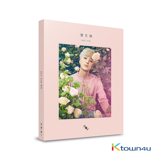 Roy Kim - Mini Album Vol.1 [Blooming Season]