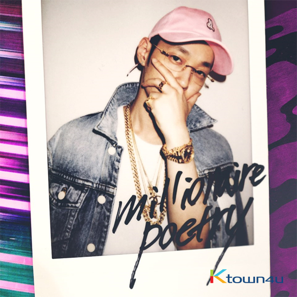The Quiett - Album Vol.8 [Millionaire Poetry]