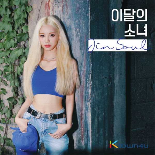 LOONA : JinSoul - Single Album [JinSoul]