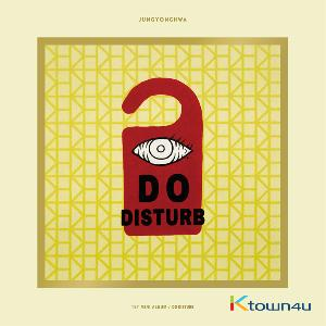 CNBLUE : Jung Yong Hwa - Mini Album Vol.1 [DO DISTURB] (Special ver.)