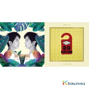[SET][2CD + 2POSTER SET] CNBLUE : Jung Yong Hwa - Mini Album Vol.1 [DO DISTURB] (Normal ver.) + (Special ver.)