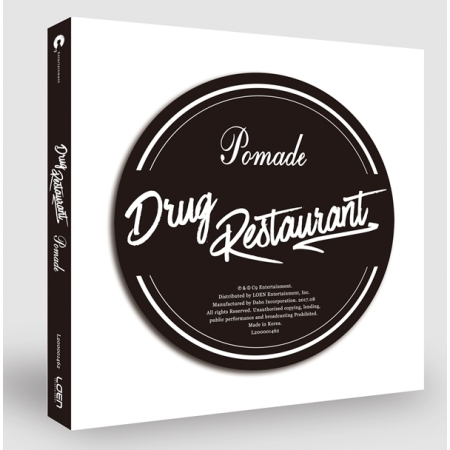 Drug Restaurant - [Pomade]