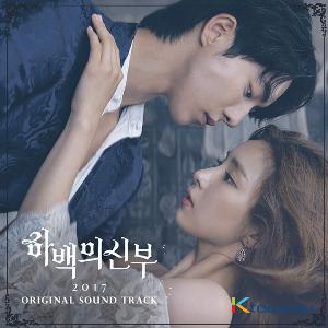 Bride Of The Water God O.S.T - tvN Drama (Se Kyeong Shin / Joo Hyuk Nam)