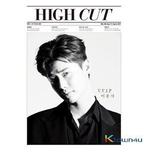 [Magazine] High Cut - Vol.204 (Lee Jong Seok, Kim So Yeon, Kim Go Eun)
