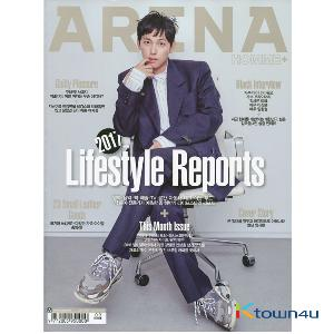 ARENA HOMME+ 2017.09 (GOT7 : MARK, LIM SI WAN, DYNAMIC DUO)