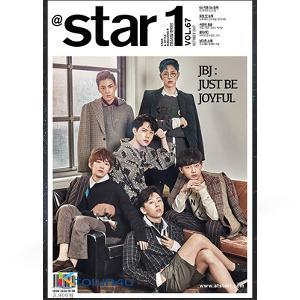 At star1 2017.10 (Cover : JBJ)
