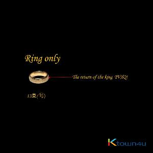 TVXQ - Dong Bang Shin Ki Official Ring ONLY