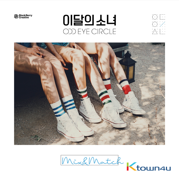 This Month's Girl ODD EYE CIRCLE (LOONA) - Mini Album Vol.2 [Mix&Match] (Limited Edition)