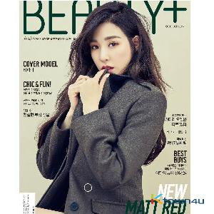 BEAUTY+ 2017.10 (Girls' Generation : Tiffany)