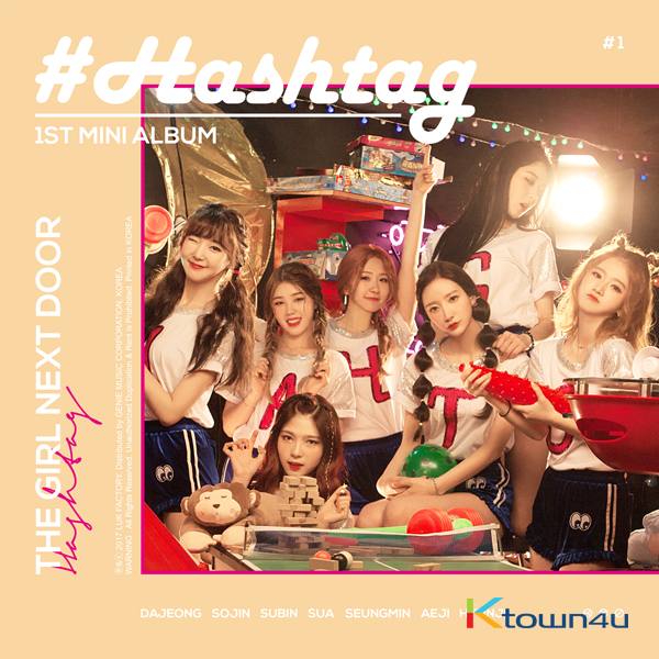 Hash Tag - Mini Album Vol.1 [The girl next door]