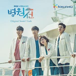 Hospital Ship O.S.T - MBC Drama (Ha Ji Won, Gang Min Hyuk)