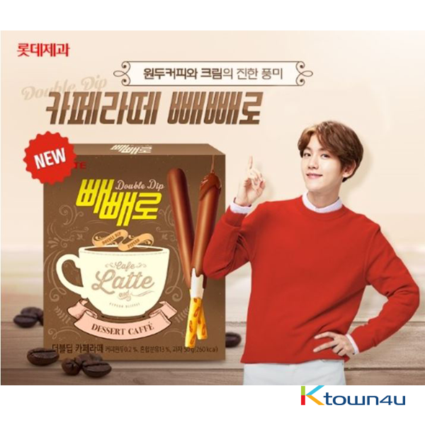 [LOTTE] Double Dip Cafe Latte Pepero 50g*1EA