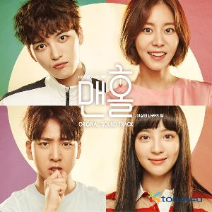 Manhole O.S.T - KBS2 Drama (Kim Jae Joong, After School: Uee)