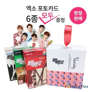 [LOTTE] Pepero 6p + Exo Photocard 6p Gift Box (Limited Edition)