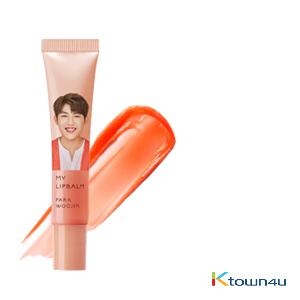 [INNISFREE] WANNA ONE MY LIP BALM (Park Woo Jin) (Limited Edition)