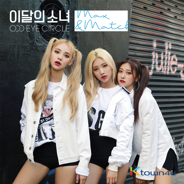 This Month's Girl ODD EYE CIRCLE (LOONA) - Mini Album Vol.2  Repackage [Mix&Match] (Limited Edition)