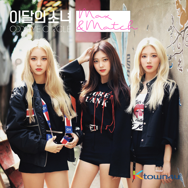 This Month's Girl ODD EYE CIRCLE (LOONA) - Mini Album Vol.2 Repackage [Max&Match] (Normal Edition)