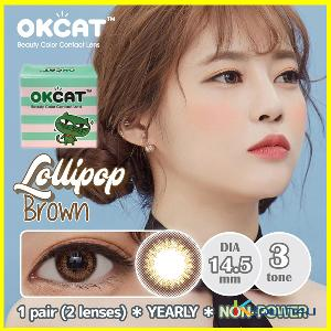 [OKCAT LENS] [NON-POWER] OKCAT Lollipop Brown