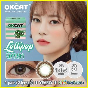 [OKCAT LENS] [NON-POWER] OKCAT Lollipop Green