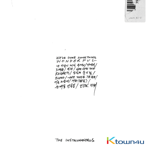 EPIK HIGH - Album Vol.9 [We've done something wonderful] THE INSTRUMENTALS