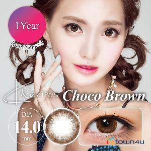 [KARPOS LENS] [NON-POWER] Karpos Choco Brown