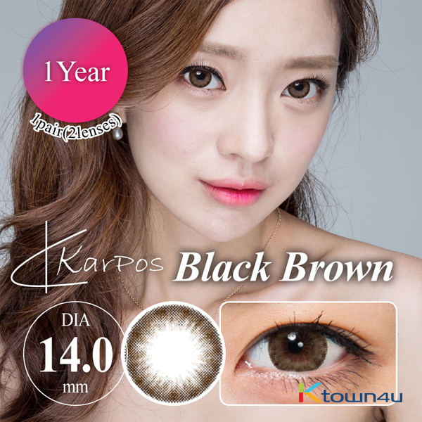 [KARPOS LENS] [NON-POWER] Karpos Black Brown