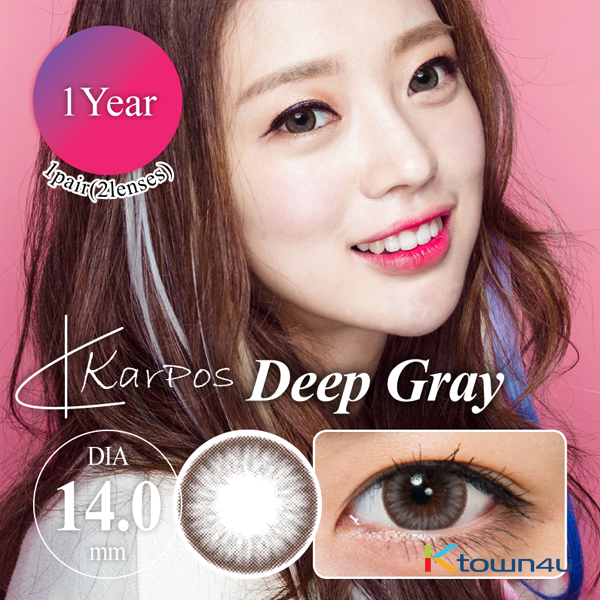 [KARPOS LENS] [NON-POWER] Karpos Deep Gray